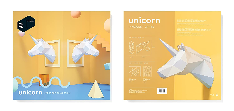 PAPA / Home Decoration DIY Paper Art - Unicorn White - - Amazon.com