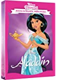 Aladdin - Collection Edition (DVD)