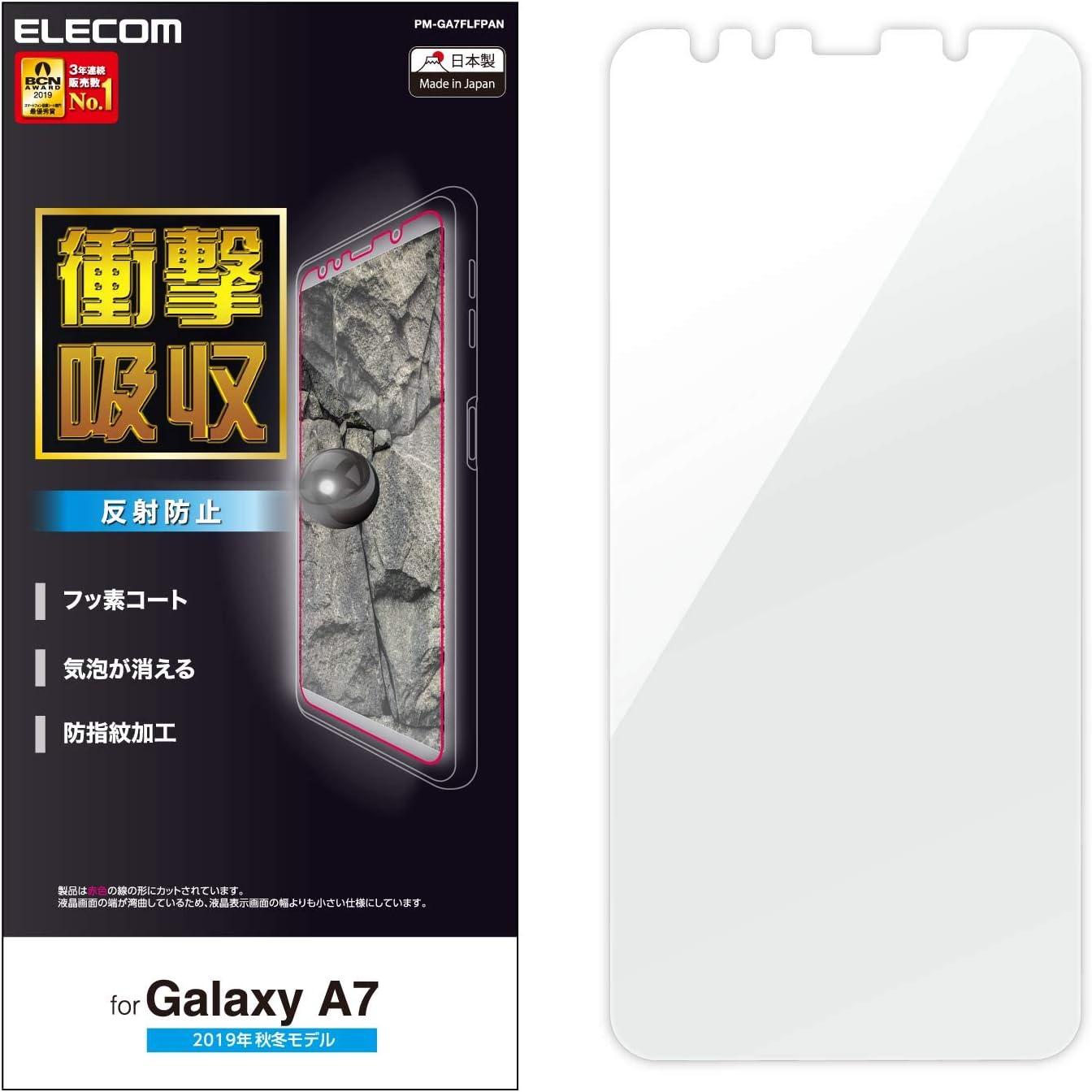 Galaxy a7 スクリーン ショット