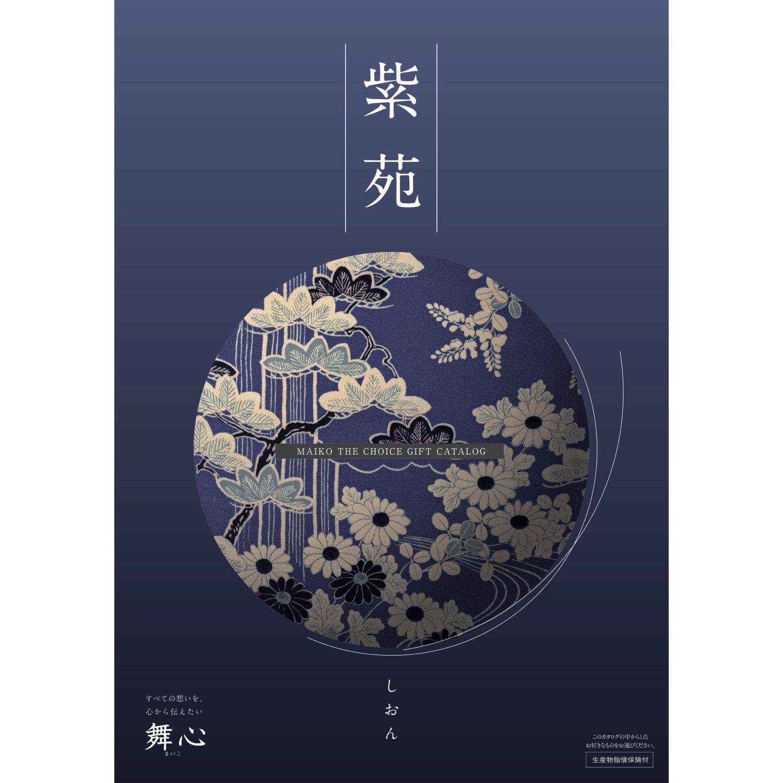 LOIRE カタログギフト 舞心 (まいこ) 紫苑 しおん 15,000円コース 包装紙:和華 B07FPBBNJ3 包装紙:和華 包装紙:和華