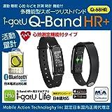 活動量計 i-gotU Q - Band HR+ ウェアラブル スマート リスト バンド 心拍 運動量 睡眠などを 計測 時計 機能付 防滴 対応 (IPX7) 多機能型 『 iOS, Android 対応 』 2色バンド付 型番:Q-68HR 【正規日本代理店商品】