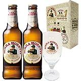数量限定 特性ロゴ入りグラス付き モレッティ ビール 2本グラス付セット