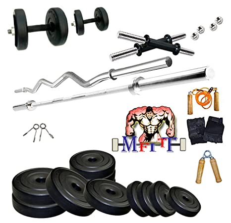 Buy mfitt jk home gym kg online at low prices in india