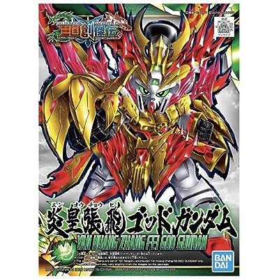 SD Sangoku Soketsuden #33 Yan Huang Zhang Fei God Gundam, BandaiSpirits SD: Toys & Games