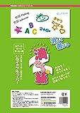 欧文印刷 ホワイトボード 消せる紙 A3判 (8枚入) PNCGSA3W08
