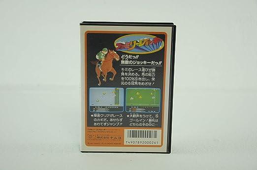 Family Jockey Famicom NINTENDO [Import Japan]: Amazon.es ...