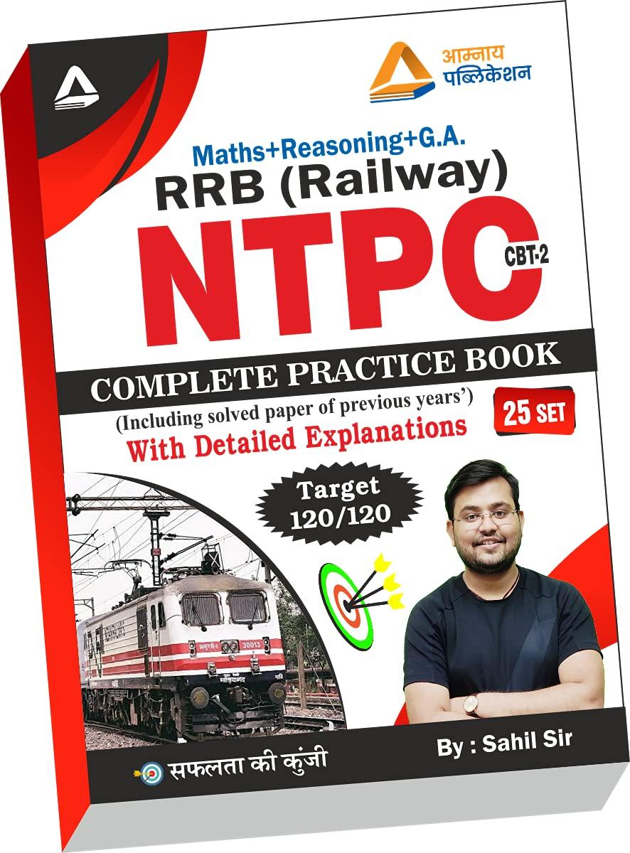Āmnāya Publication RRB NTPC CBT-2 Complete Book by Sahil Sir Hindi – English