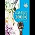 K歌技巧100问 (青少年音乐素质丛书)