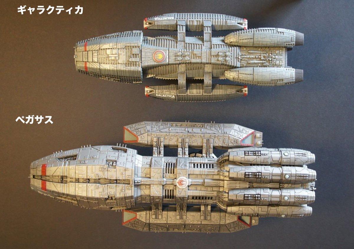 Moebius Battlestar Galactica Pegasus Plastic Model Kit