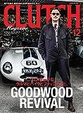 CLUTCH Magazine(クラッチマガジン) 2016年 12 月号