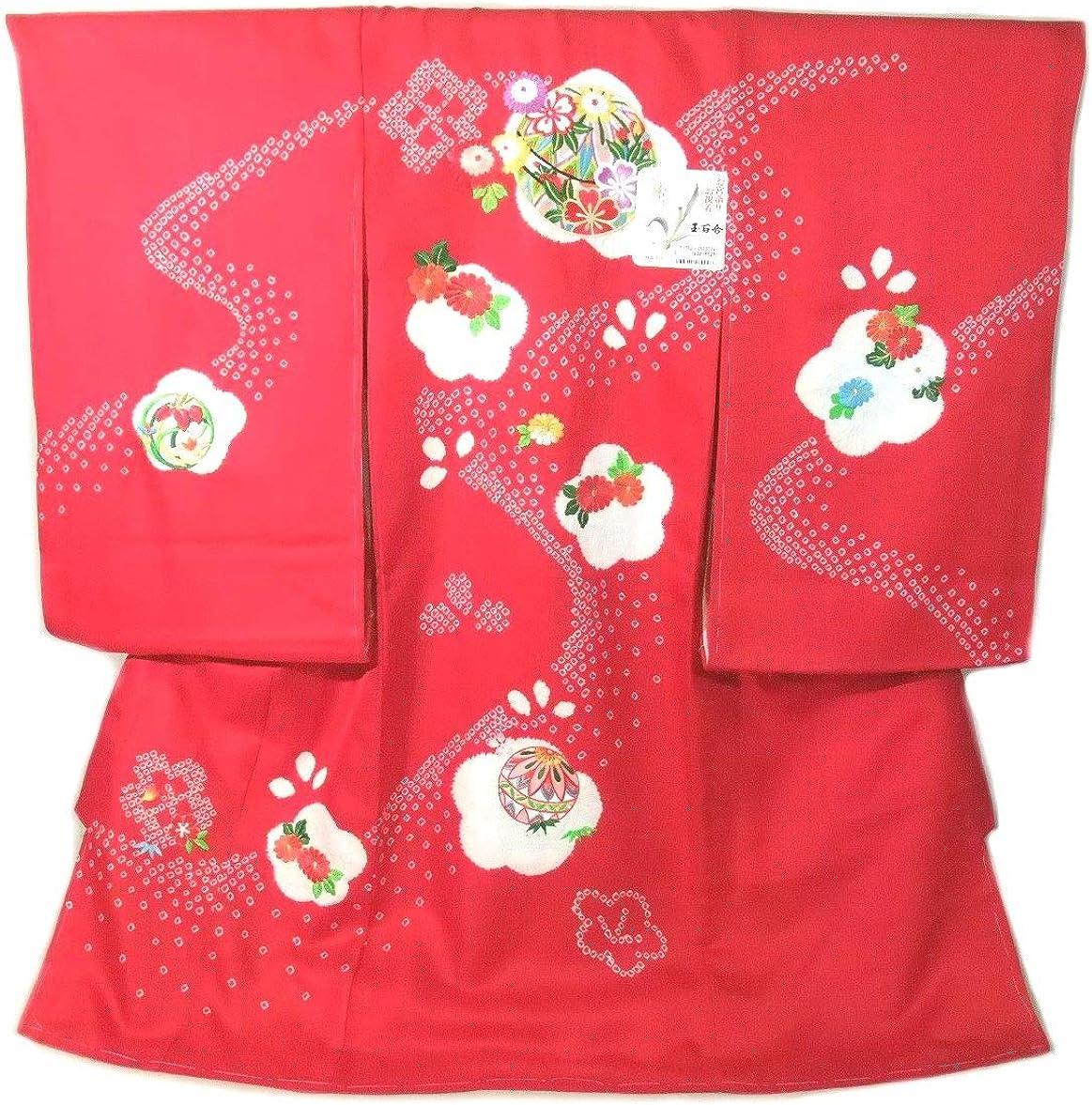 お宮参り 女の子 着物 産着 初着 お祝い着 絞り刺繍 日本製 ug285