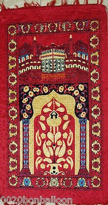 Prayer Rug Carpet Mat Gebetsteppich Islamic Muslim Musallah Eid Abaya Salat 365