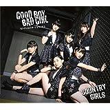 Good Boy Bad Girl/ピーナッツバタージェリーラブ(A)
