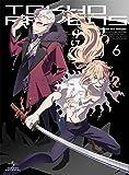 東京レイヴンズ 第6巻 (初回限定版) [DVD]
