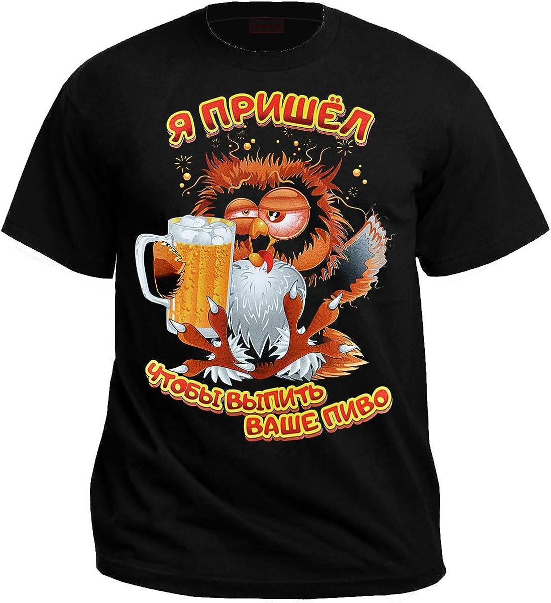 RusFunnyStuff Men t-Shirt with Funny Russian Label, мужская футболка Я пришёл, чтобы выпить ваше пиво Black