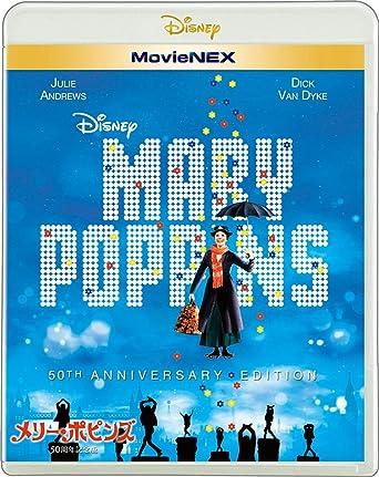 Amazon | メリー・ポピンズ 50周...