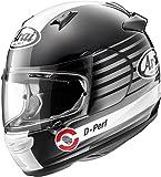 アライ(ARAI) バイクヘルメット クアンタムJ ページ シルバー 59-60cm QUANTUM-J PAGE SV 59 フルフェイス