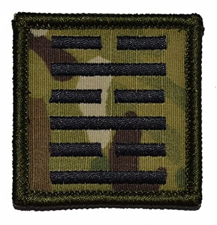 Amazon Snake Eyes Symbol Gi Joe Ninja 2x2 Morale Patch