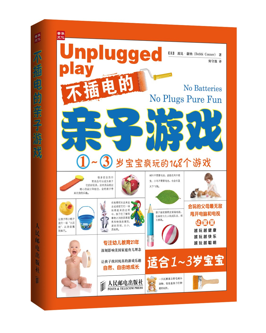 Unplugged Play: No Batteries, No Plugs Pure Fun (148 Games for 1-3-aged Babies) pdf epub
