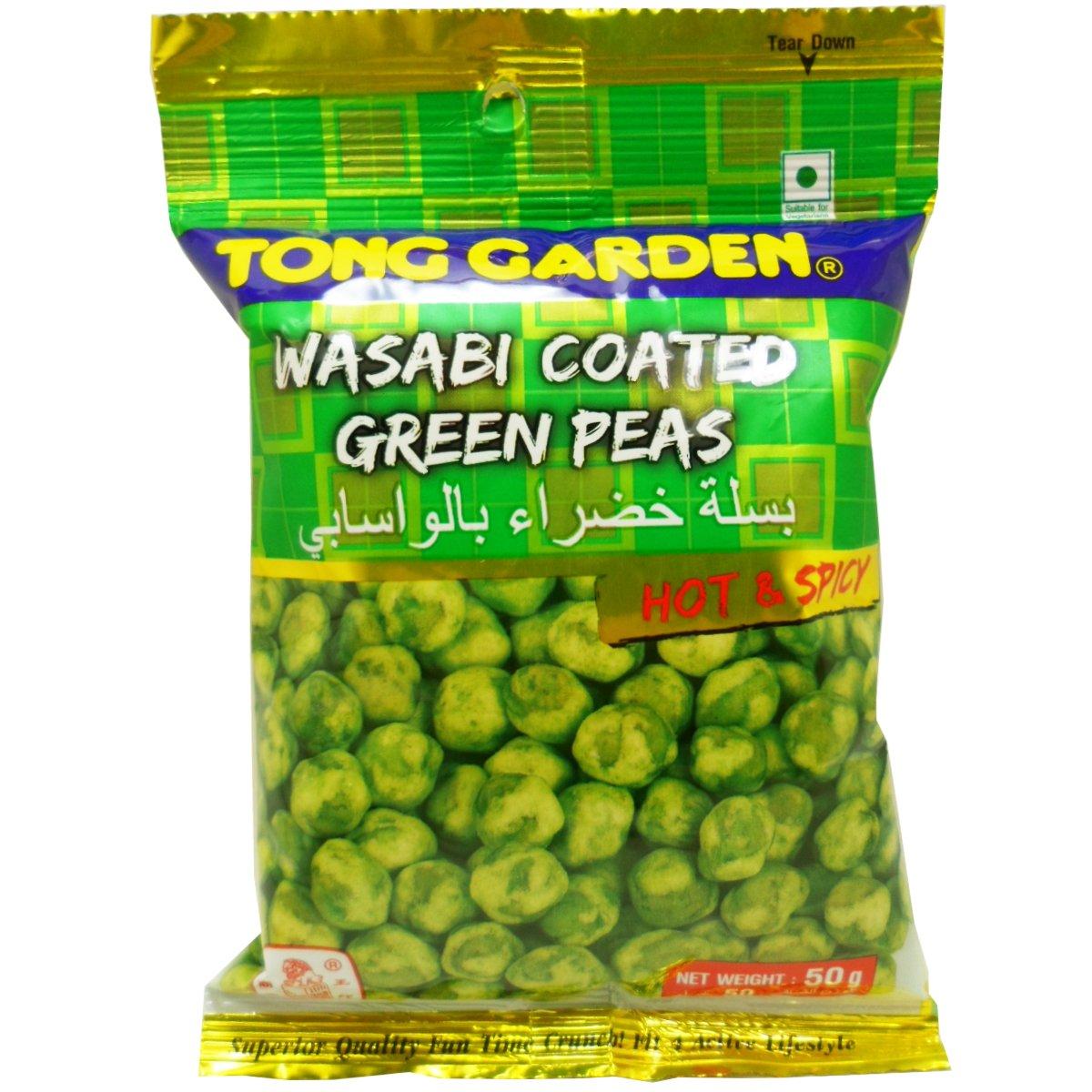 Crispy Wasabi Coating Green Peas Snack Hot & Spicy Net Wt 50 G (1.76 Oz.) Tong Garden Brand X 2 Bags