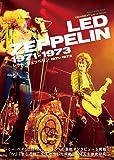 CROSSBEAT Special Edition レッド・ツェッペリン 1971-1973 (シンコー・ミュージックMOOK)