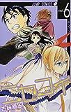 ニセコイ 6 (ジャンプコミックス)
