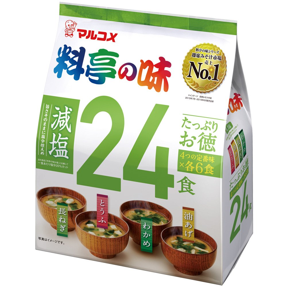 MARUKOME味噌湯隨身包