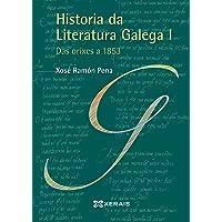 Historia da Literatura Galega I: Das orixes a