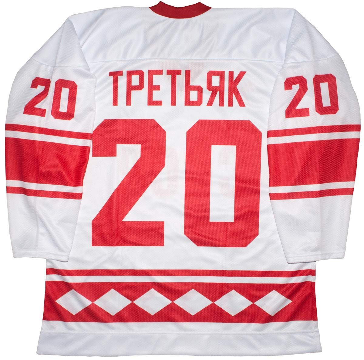Amazon.com   Vladislav Tretiak CCCP Russian 1980 White Hockey Jersey    Clothing 4f1120032c6