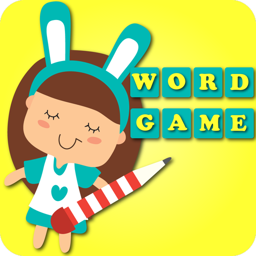 Grade 1 To 5 Kids Spelling Game Word Puzzles: Amazon ca