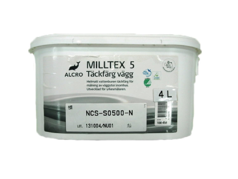 日本特殊塗料 多機能弾性外断熱システム塗料 NTダンネツコート ホワイト 10kg B00I30GLNO