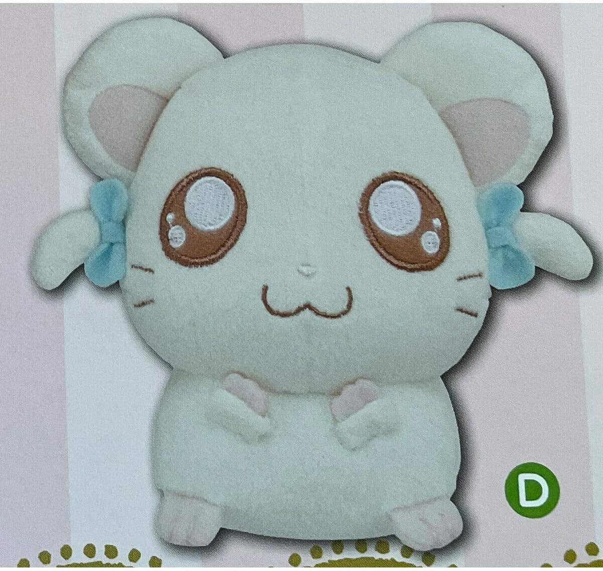 Hamtaro Small 10cm Banpresto Bijou Plush