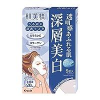 Hadabisei moisture penetration mask (deep whitening) five [quasi-drugs]