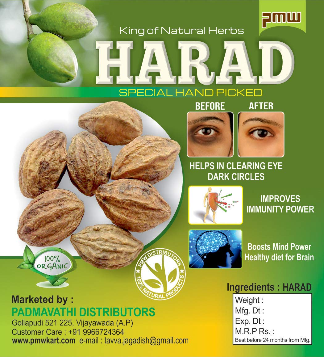 Pmw Karakkaya - Harad - Aralu - Inknut - Haritaki - Kadukkai - Harar - Terminalia Chebula - 250 G - Loose Packed