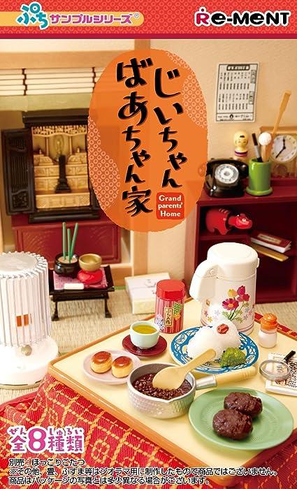 Top 8 Rement Petit Sample Series Japanese Home