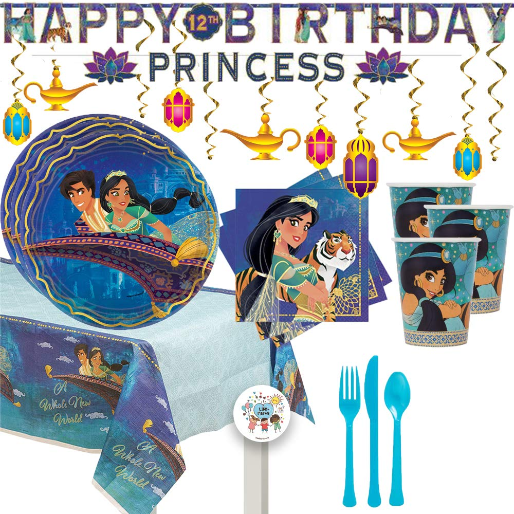 Princess Jasmine and Aladdin Birthday Party Supplies Pack With Banners, Plates, Napkins, Tablecover, Cutlery, Cups, Lantern Swirls and Pin by Another Dream