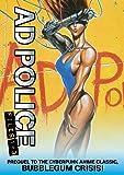 Ad Police: Visit the Dark Side of Megatokyo 2027 [DVD] [Import]