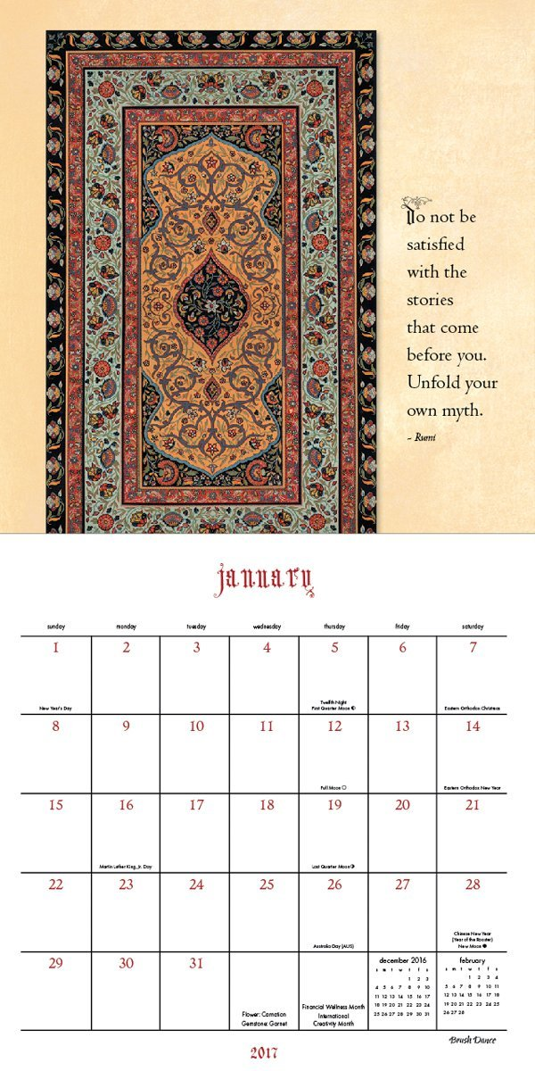 Enlightened Rumi  Wall Calendar Brush Dance