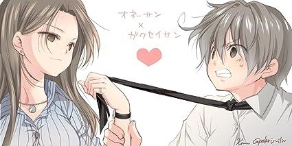 Athah Designs Anime Original Girl Boy Smile Tie Necklace Wrist Watch Brown Hair Long White