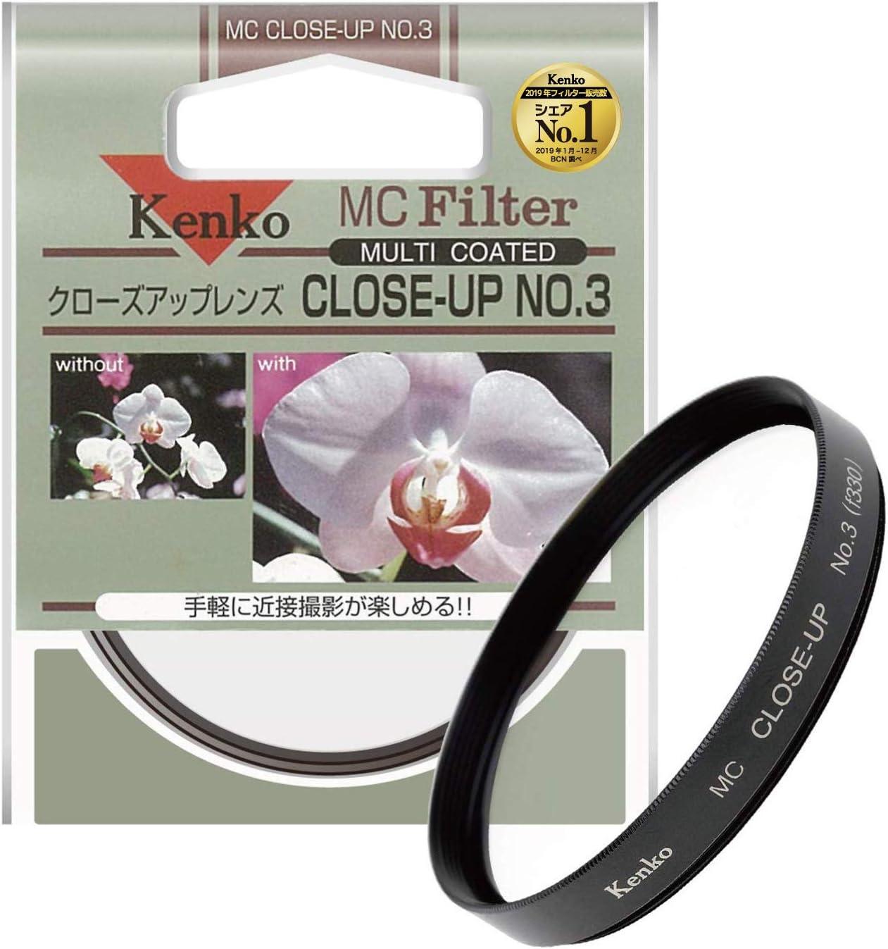 Kenko Close-Up Lens 43mm MC No.2 Multi-Coated