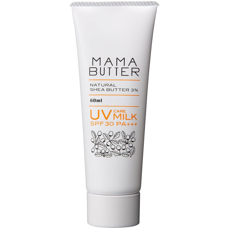 ママバター UVケアミルク SPF30/PA+++