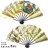 京扇子 飾り扇 9寸5分 花車/丘桜