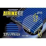 TRUST(トラスト) AIRINX エアインクス GT 純正交換エアーフィルター SZ-2GT スバル ヴィヴィオ/スズキ セルボモード カプチーノ等 12592502
