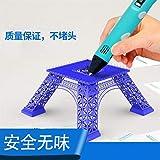 缘诺亿 儿童益智绘画3D打印笔 儿童玩具3D无味不堵笔头生日圣诞节礼物打印笔 (蓝色)