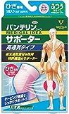 バンテリンサポーター 高通気タイプ ひざ専用 ライトピンク ふつうサイズ ひざ頭周囲 34~37cm