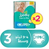 Pampers Active Baby Mega Pack, Size 3 2x88 Diapers