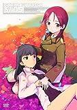 ストライクウィッチーズ2 限定版 第5巻 [DVD]