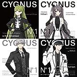 CYGNUS.CC SS2017