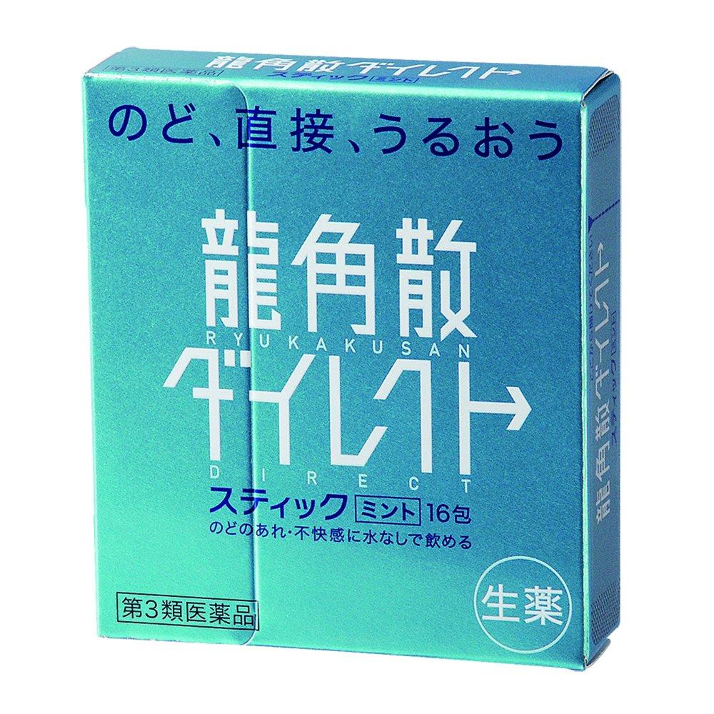 Amazon Japan 2018