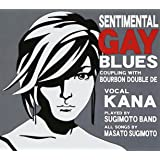 センチメンタル・ゲイ・ブルース